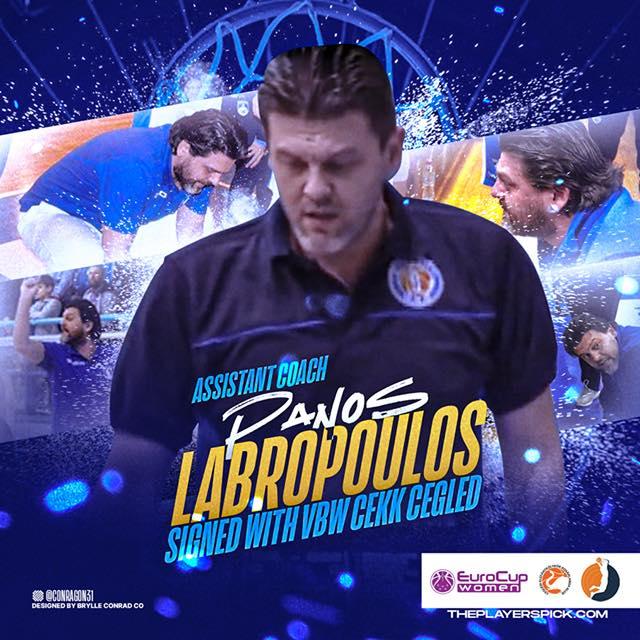 Panos Lampropoulos