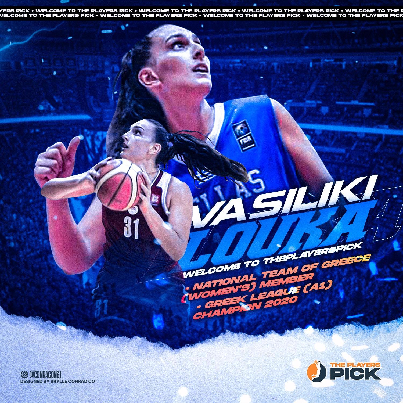 Vasiliki Louka