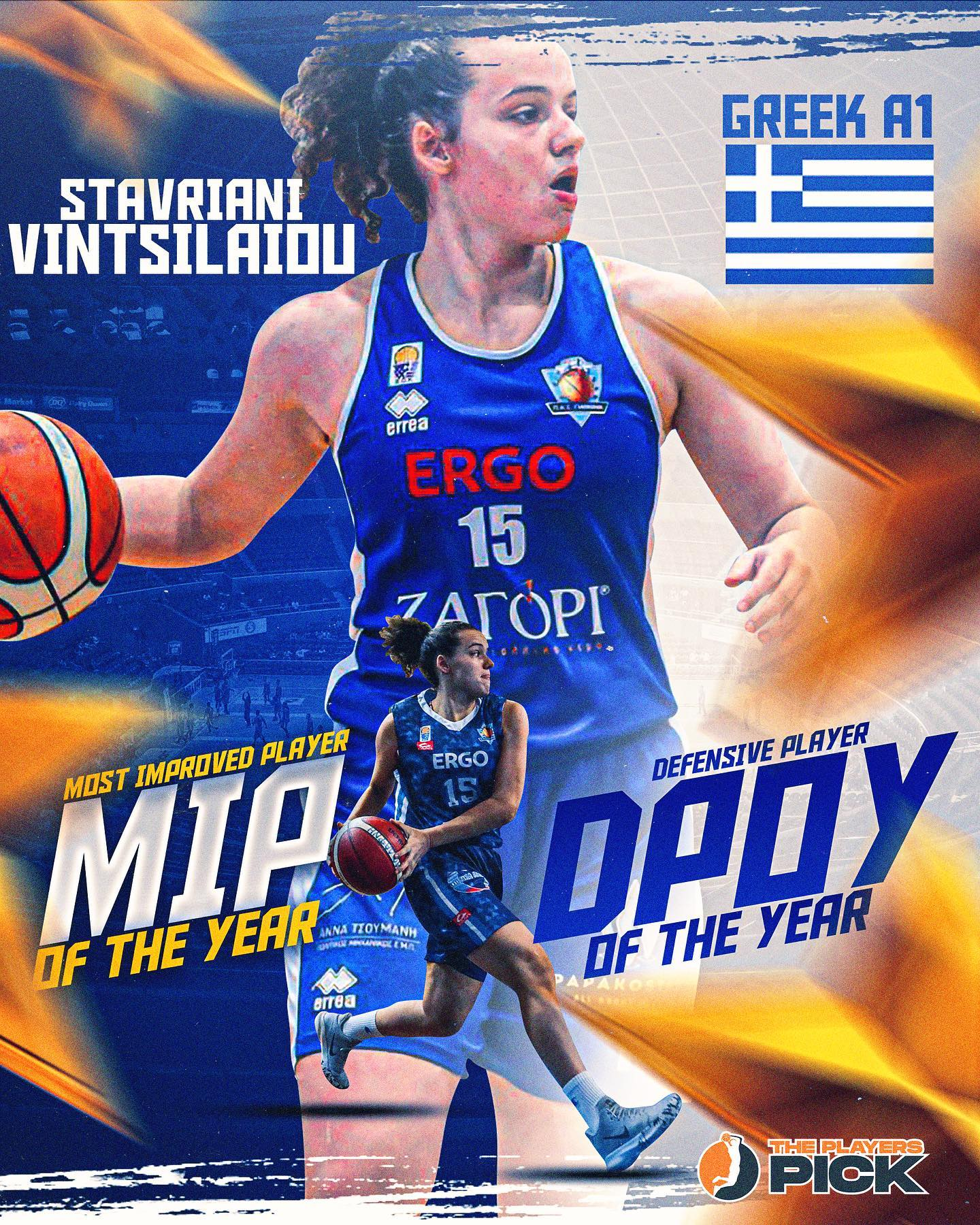 Stavriani Vintsilaiou is the Most Improved Player & Defensive Player of the Year in Greece 2020/21!