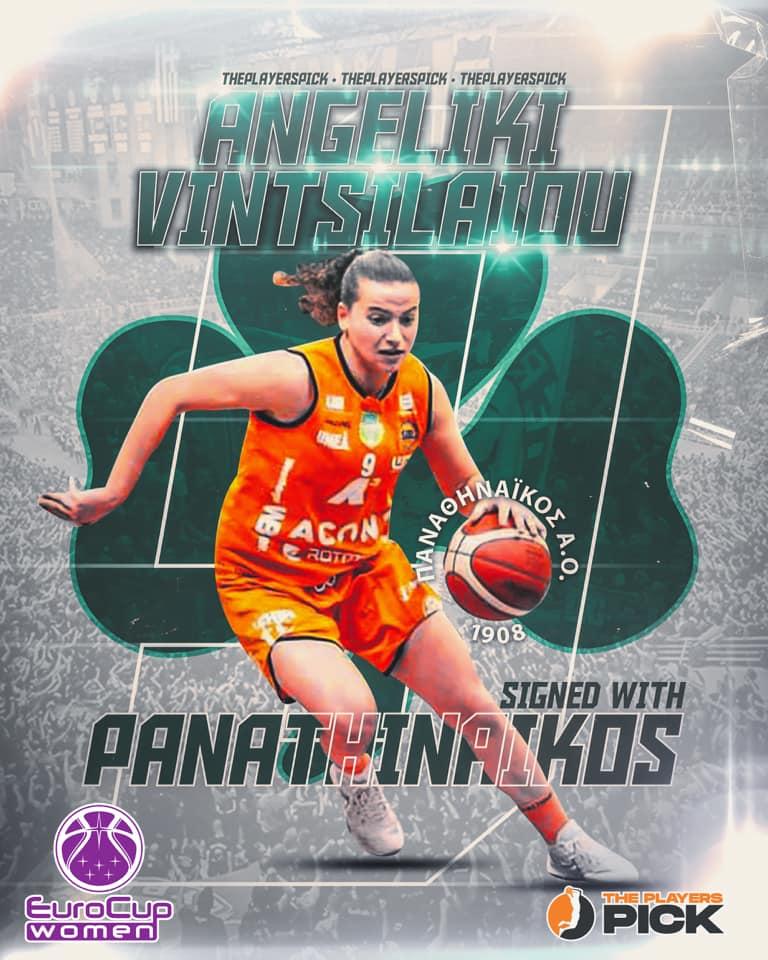 Angeliki Vintsilaiou signed with Champions of Greece & Eurocup participants – Panathinaikos!